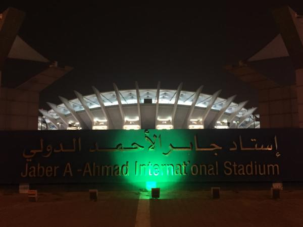 Jaber Al-Ahmad International Stadium - Madīnat al-Kuwayt (Kuwait City)