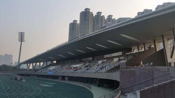 Tseung Kwan O Sports Ground - Hong Kong