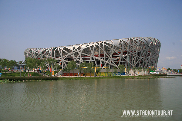 Beijing National Stadium - Beijing