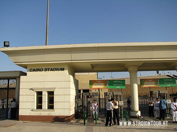 Cairo International Stadium - al-Qāhirah (Cairo)