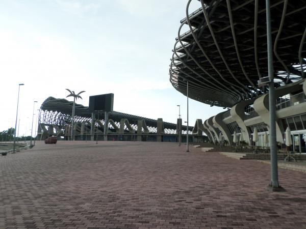 National Stadium - Kaohsiung