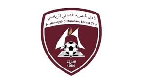 Wappen Al-Hamriya Cultural & Sports Club